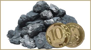 Уголь для отопления цена за тонну