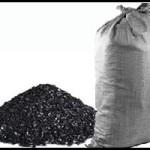 Уголь в мешках в Красноярске