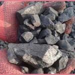 Сорта балахтинского угля