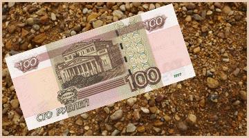 Цена на ПГС в Красноярске