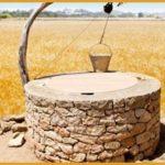 Бутовый камень для колодца: какой выбрать