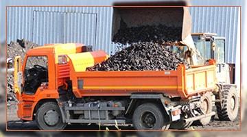Уголь в Красноярске купить с доставкой